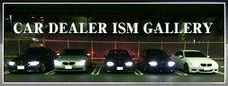 CAR DEALER ISM GALLERY
